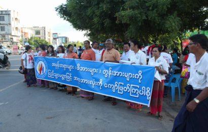NLDပါတီက ဦးဆောင်ကျင်းပသည့် ဘာသာပေါင်းစုံ ငြိမ်းချမ်းရေးဆုတောင်းပွဲ မန္တလေးတွင် ကျင်းပ