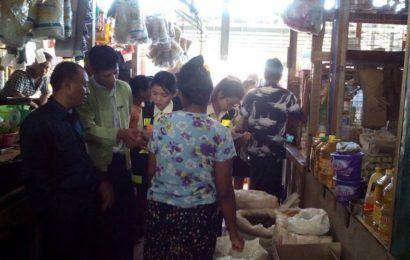 ခွင့်မပြုဆိုးဆေးများနှင့် မှိုအဆိပ်ပါသောကြောင့် အစားအသောက်ရှစ် မျိုးအား စားသုံးရန်မသင့်ကြောင်း ထုတ်ပြန်ကြေညာ