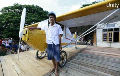 လေယာဉ်စမ်းသပ်ပျံသန်းမှု ကို လေကြောင်းပို့ဆောင်းရေး က ခွင့်ပြုပါက ပူးပေါင်းကူညီဆောင်ရွက်မည် ဟု ဒေသအာဏာပိုင်ပြောဆို