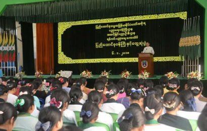 ပညာရေး ပြုပြင်ပြောင်းလဲမှုလုပ်တိုင်း အခက်အခဲများနှင့် လိုအပ်ချက်များရှိနေ