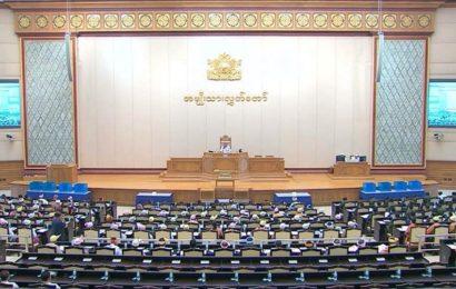 ဒုတိယအကြိမ် အမျိုးသားလွှတ်တော် သတ္တမပုံမှန်အစည်းအဝေး