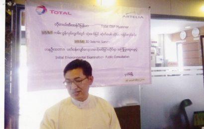 Total E&P Myanmar ၏ ကမ်းလွန်လုပ်ကွက်အတွင်း သဘာဝပတ်ဝန်းကျင် လေ့လာဆန်းစစ်ခြင်းဆိုင်ရာ ဆွေးနွေး