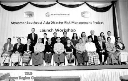 အမေရိကန်ဒေါ်လာ ၁၁၇ သန်းဖြင့် ရန်ကုန်မြို့တော် ပြုပြင်ရေးလုပ်ငန်းများ ဆောင်ရွက်မည်