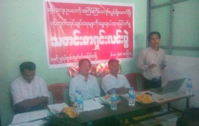 ကျေးရွာအုပ်ချုပ်ရေးမှူးရွေးချယ်ပွဲ၌ ပြည်သူအများ မဲပေးခွင့်မရခဲ့၍ ဥပဒေနှင့်အညီ ပြန်လည်ရွေးချယ်ပေးရန် သတင်းစာရှင်းလင်း