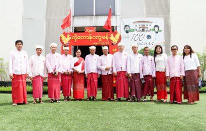 (၇၁) ကြိမ်မြောက် မွန်အမျိုးသားနေ့ပွဲတော် စင်္ကာပူတွင် ကျင်းပ