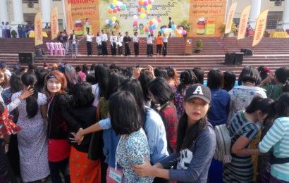 ပုခုက္ကူတက္ကသိုလ်ကျောင်းသားများ သင်္ကြန်အကြိုရေကစားပွဲနွှဲပျော်