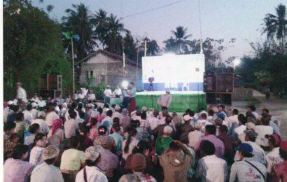 ပုသိမ်မြို့နယ် ကြက်ပေါင်တိုက်နယ်၌ တောင်သူလယ်သမားနေ့ အကြိုဟောပြော