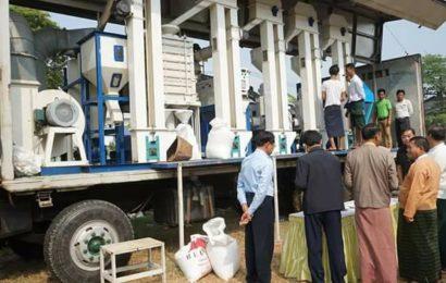 ဂျပန်နိုင်ငံထုတ် လယ်ယာစက်မှုပစ္စည်း များအား အရစ်ကျ စနစ်ဖြင့် ဝယ်ယူနိုင်