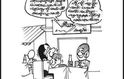 ကျကျနနထိုင်မှ မသောက်တာ (ကာတွန်း)