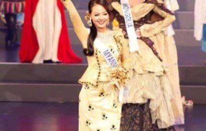 Road to Miss Myanmar International 2018 အလှမယ်ရွေးချယ်ပွဲ မတ် ၂၉ ရက်အထိ တို့မြှင့်လျှောက်ထားနိုင်