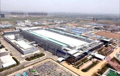 ဆမ်ဆောင်းက တရုတ်တွင် ဒုတိယမြောက် မမ်မိုရီချစ်ပ်စက်ရုံ တည်ဆောက်