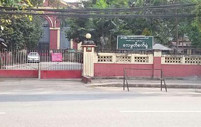 ပြုပြင်သင့်ပြီ ဖြစ်တဲ့ ရန်ကုန်မြို့ရဲ့ မိလ္လာစနစ်