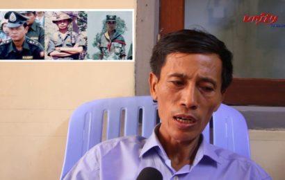 နိုင်ငံရေး အကျဉ်းသား အဖြစ် လွှတ်ငြိမ်းချမ်းသာခွင့်ရခဲ့တဲ့ ABSDF က ရဲဘော်သံချောင်းနဲ့ ပတ်သက်လို့ ဗဟိုကော်မတီဝင်ဟောင်းတစ်ယောက်ရဲ့ ပြောဆိုချက်