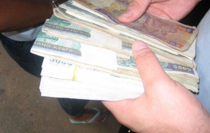 NLD အစိုးရကို ချောင်ပိတ်ထိုးမယ့်(ကုန်ဈေးနှုန်းနှင့် ငွေဖောင်းပွမှု) ဝိုက်လက်သီးနှစ်လုံး