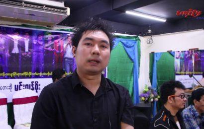 မြန်မာသံစဉ် အဆိုရှင်တွေ ဈေးကွက်မှာ အနှိမ်ခံနေရ