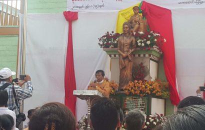 နိုင်ငံတော်အတိုင်ပင်ခံပုဂ္ဂိုလ် ဒေါ်အောင်ဆန်းစုကြည်ရဲ့ မွေးနေ့အမှတ်တရ အင်္ဂတေပန်းပုရုပ်ကို ကံတက်ကုန်း (ဘက) ကျောင်းဝန်းမှာထားရှိ