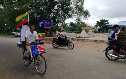တောင်တွင်းကြီးသားက မိုင်ငါးဆယ်ခရီးအား စက်ဘီးစီး၍ မကွေးတိုင်းဝန်ကြီးချုပ်နှင့် စီမံဘဏ္ဍာဝန်ကြီး နုတ်ထွက်ပေးရန် တစ်ကိုယ်တော်ဆန္ဒ ထုတ်ဖော်