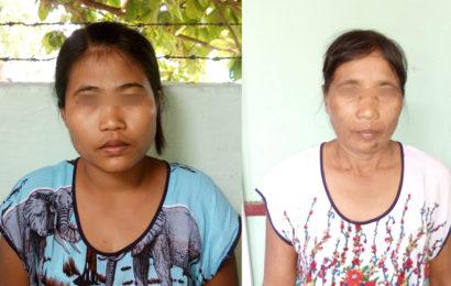 သာစည်မြို့ရွှေဆိုင်တစ်ဆိုင်တွင် ရွှေအတုများပေါင်နှံပြီး ငွေကျပ် (၃၂)သိန်းလိမ်လည်ရယူ သွားသည့် ငါးဦးအဖွဲ့မှ (၂)ဦးကို ဖမ်းဆီးရမိပြီ