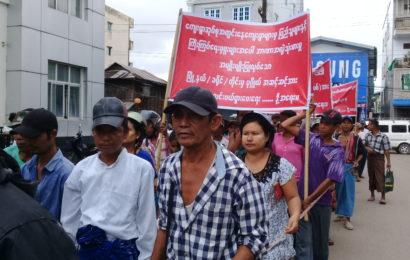 ဖျာပုံမြို့နယ်၊ ကျုံကျိုက်ကျေးရွာရှိ အတင်းအဓမ္မဆောက်လုပ်ထားသော သုသာန်(အသစ်)အား အမြန်ဆုံးဖယ်ရှားပေးနိုင်ရေးအတွက် ကျေးရွာလူထုမှ ဆန္ဒထုတ်ဖော်
