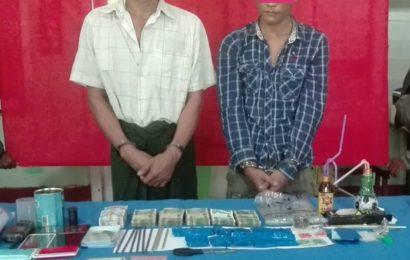 ဖျာပုံမြို့တွင် WYစိတ်ကြွရူးသွပ်ဆေးပြား(၂၆၀၀)ကျော်ဖမ်းဆီးရမိ