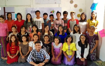 ကျောက်ဆည် လူငယ်တွေ့ဆုံပွဲ(၂၀၁၈) ကျင်းပမည်