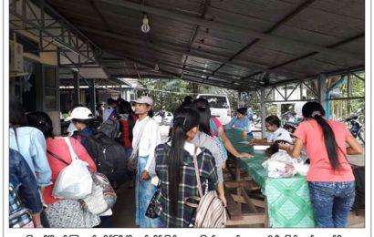 ထိုင်း အလုပ်သမားဥပဒေပြင်ဆင်ပြောင်းလဲမှုကြောင့် ၃ ရက်အတွင်း မြန်မာလုပ်သား ၄၀၀ နီးပါး နေရပ်ပြန်