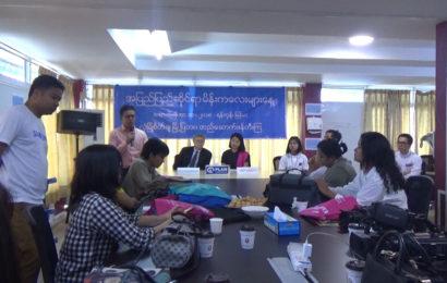 အပြည်ပြည်ဆို်င်ရာ မိန်းကလေးများနေ့ ကို မြန်မာနို်င်ငံမှာ ပထမဆုံးကျင်းပမည်