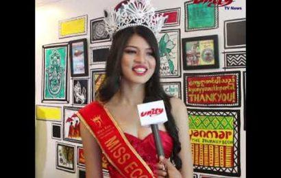 Chan Lone Beauty မှ Miss & Mister တွေ နိုင်ငံပေါင်း ၄၀ကျော်က ပြိုင်ပွဲဝင်တွေနဲ့ သွားရောက်ယှဉ်ပြိုင်မယ်